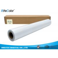 Wholesale Transparent Waterproof Inkjet Film 24'' x 100' 100mic / Pet Clear Film from china suppliers