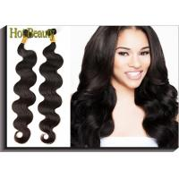 Wholesale 100G Brazilian Virgin  Hair Extension Body Wave Natural Black , Tangle Free from china suppliers