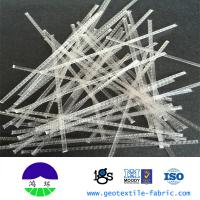 Wholesale Fibrillated Polypropylene Concrete Reinforcing Fibers Crack Resistence from china suppliers