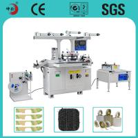 Wholesale Easy Operation Automatic Die Cutting Machine Touch Panel With Picture Display from china suppliers