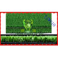 Buy cheap Basketball artificial turf artificial grass from wholesalers