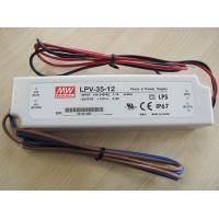 Wholesale Meanwell 35w 12v low voltage power supply from china suppliers