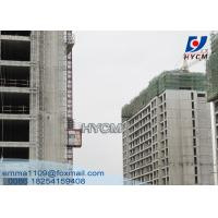 Wholesale SC50 Small Building Construction Lifts Single Elevator Cage 500kg Load from china suppliers
