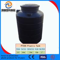 Wholesale 30000 liter water storage tank/plastic cone tank/PE water tank for water treatment machine from china suppliers