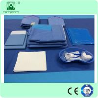 Wholesale Non woven disposable surgical medical TUR drape pack from china suppliers