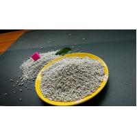 Wholesale Agricultural Grade N-P-K Fertilizers 65% MgO 2-5mm Magnesium Oxide Granular from china suppliers