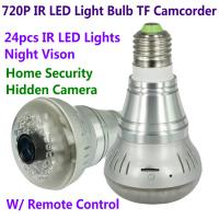 Wholesale HD 720P E27 24pcs LED Light IR Bulb Lamp Video Camcorder Hidden Spy CCTV Surveillance DVR from china suppliers