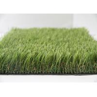 Wholesale Healthy Green Garden Artificial Grass from china suppliers