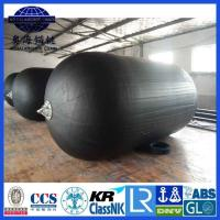 Buy cheap Marine Pneumatic Fender-Aohai Marine China Factory with CCS BV third part cert. from wholesalers