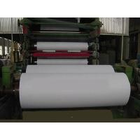 Wholesale High quality Complete Toilet Paper Making Machine or paper machinery with high quality from china suppliers