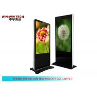 "Wholesale Ultrathin 55"" Stand Alone Digital Signage from china suppliers"
