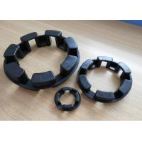 Wholesale NM50 - 265 Polyurethane Rubber Coupling For Pump , Fan , Compressor , Vehicle from china suppliers