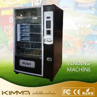 Wholesale Refrigerated Campus Life Building Retail Vending Machine By Coin And Bill Operated from china suppliers