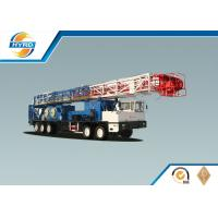 Wholesale Oilfield Drilling Rig Machine Powerful Portable Hydraulic Rotary Drilling Rig from china suppliers