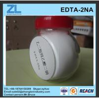 Wholesale edta disodium dihydrate from china suppliers