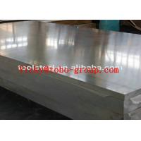 Wholesale Shipbuilding Steel Plate AH32, AH36, AH40, DH32 SGS / BV / ABS / LR / TUV / DNV / BIS / API / PED from china suppliers