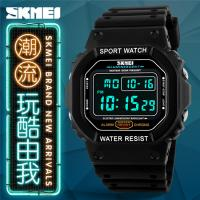 Buy cheap Comfortable Designer Digital Watches For Kids 3/5 ATM Green from wholesalers