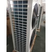 Meeting 380V Electric Air Source Heat Pump Wall Mounted For Fresh Air Heating And Cooling