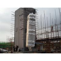 Wholesale Air separation plant engineering project  Pure Nitrogen Generator & Instrument Air System High Purity from china suppliers
