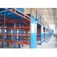 Wholesale Light Duty Industrial Storage Rack 450LBS / 200kg Per Shelf Level Optinal from china suppliers