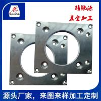 Wholesale Aluminum alloy processing customized from china suppliers