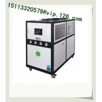 Wholesale Industrial water chiller/water cooled industrial chiller/Environmental Friendly Chiller from china suppliers