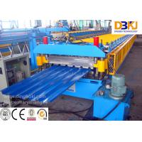 Wholesale Double Layer Roof Panel Roll Forming Machine Exhibition Halls Use from china suppliers