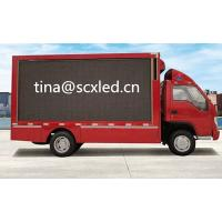 Wholesale Full Color Outdoor Mobile Truck Led Display Advertising High Resh 3 Years Warranty from china suppliers