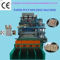 Wholesale Roller Type Pulp Molding Machine Paper Egg Tray Making Machine FC-ZMG4-32 from china suppliers