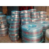 Wholesale Plastic Soft Pipe  PVC Hose   PVC Pipes   PVC Tubes, Plastic Pipes  Rubber Hose  Construction Materials Rubber Tubes from china suppliers