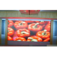 Wholesale High Waterproof outdoor SMD LED display Pixel Pitch 5mm With 140° vertical Viewing from china suppliers