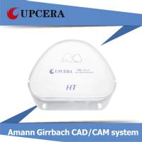 Wholesale Amann Girrbach System Zirconia Blocks Dental HT White Blank from china suppliers