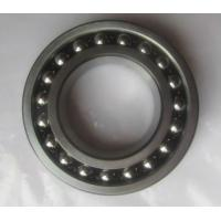 Wholesale 1301k High Quality Self Aligning Ball Bearings , Thrust Ball Bearing used in heavy machinery and textile machinery from china suppliers