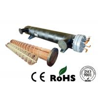 Wholesale Cotton Insulation Tubular Heat Exchanger Double Circuit Air Conditioning System from china suppliers