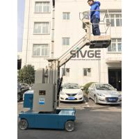 Wholesale 7.5m Elevated Work Platforms , Mast Type 3m Trailer Mounted Boom Lift from china suppliers