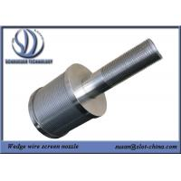 Buy cheap Filter Nozzle 1T Filtration Ability Stainless Steel 304 With 0.18mm Gaps from wholesalers