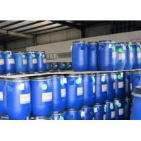 Wholesale Low temperature soaping agent for printing 753-100% from china suppliers