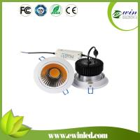 Wholesale Diameter 5.5 inch Cuting size 5 inch 20w cob led downlight from china suppliers