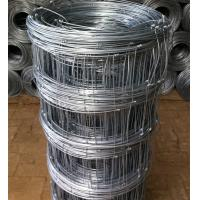 Wholesale High tensile galvanized meadow farm/farm field fence from china suppliers
