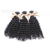 Wholesale Natural Kinky Curly Grade 7A Virgin Hair  Brazilian For Dream Girl from china suppliers