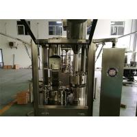 Wholesale Muti-functional Fully Automatic Capsule Filling Machine For Powder And Pellet from china suppliers