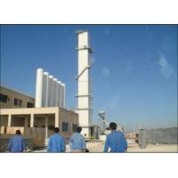 Wholesale Small / Medium Size Oxygen Nitrogen Argon Plant 50M3-10000M3/h from china suppliers