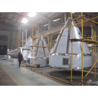 Wholesale Two Grade Cyclone Horizontal Air Stream Spray Dryer , Rotary Atomizer Spray Dryer from china suppliers