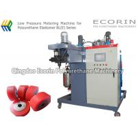 Wholesale Vacuum High Density Polyurethane Casting Machine With OP7 Operating Panel from china suppliers