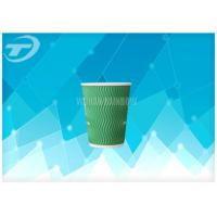 Wholesale Double Wall 8oz -16oz Disposable Paper Tea Cup With Custom Printing from china suppliers