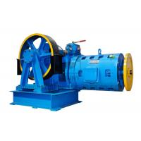 Wholesale AC2 Control 720kg Geared Traction Machine , Speed 0.5~1.26m/S from china suppliers