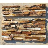Buy cheap Multicolor Limestone Stacked Stone,Rusty Limestone Cladding Stone,China Limestone Culture Stone,Natural Stone Panels from wholesalers