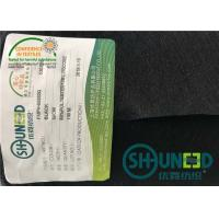Buy cheap Facial Mask  Smooth Spunlace Nonwoven Fabric Mixed with Polyester / Viscose from wholesalers