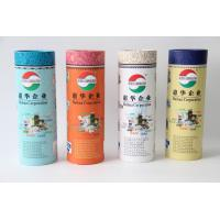 Quality Cylinder Cardboard Paper Cans Packaging with Custom Logo Printing for sale