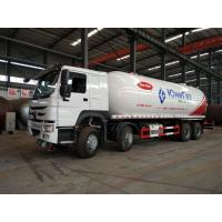 Wholesale Sinotruk LP Gas Transport Truck , 34.5cbm Howo 15mt 18ton Propane Service Truck from china suppliers